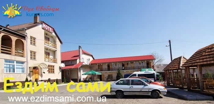 Фасад отеля У Газды