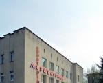 Корпус санатория Моршинский