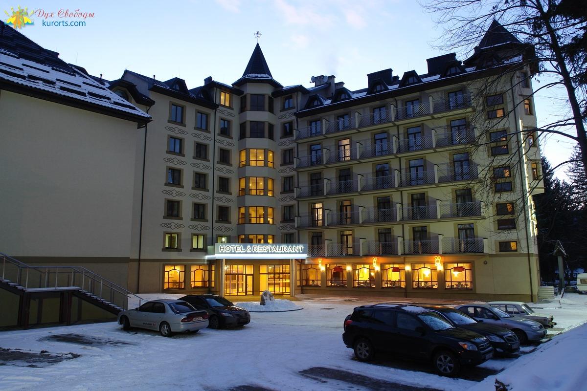 Романтик спа-готель