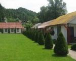 Территория санатория Прикарпатская Ватра