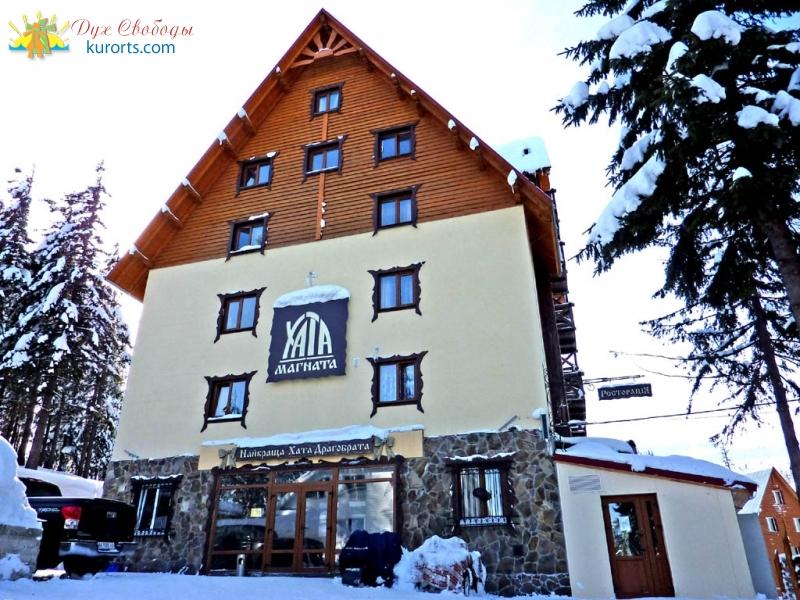 Отель Хата Магната