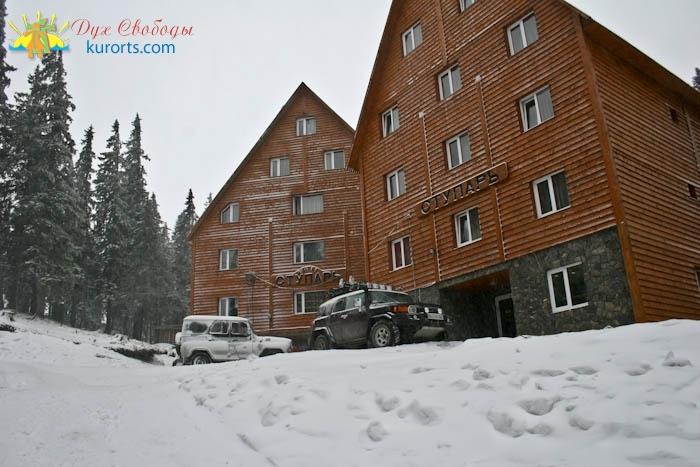 Отель Ступарь