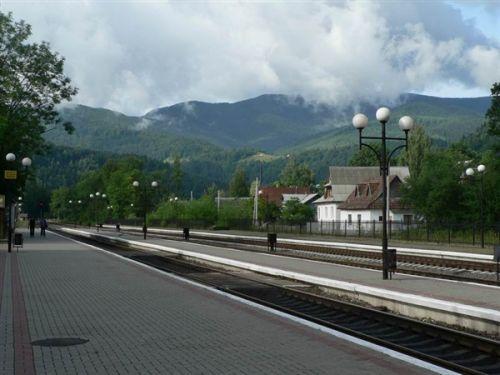 Вокзал Яремча
